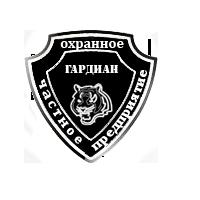 ООО ЧОО ГАРДИАН, ООО