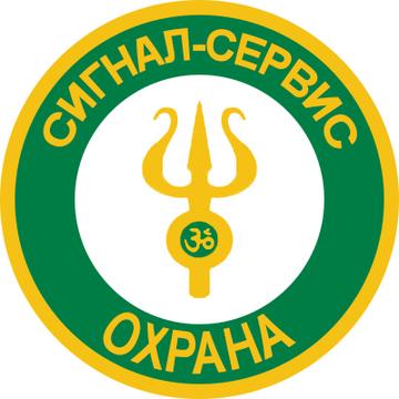 ООО ЧОО Сигнал-Сервис