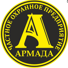 Физическая охрана от ООО ЧОО Армада в Перми