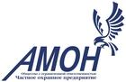 ЧОП Амон