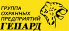 Охрана массовых мероприятий от ООО ЧОО Гепард в Перми