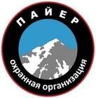 Охрана магазинов от ООО ЧОО ПАЙЕР в Перми