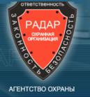 Охрана магазинов от ООО ЧОО Радар в Перми
