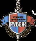 Охрана массовых мероприятий от ООО ЧОО Рубеж в Перми