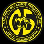 Охрана офисов от ООО ЧОО Спектр безопасности в Перми