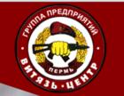 ООО ЧОО Витязь-Центр