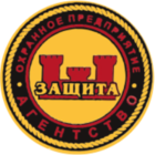 Охрана массовых мероприятий от ООО ЧОО Защита в Перми